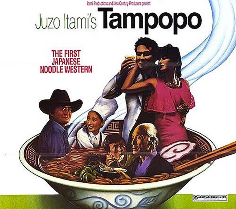 Film - Tampopo
